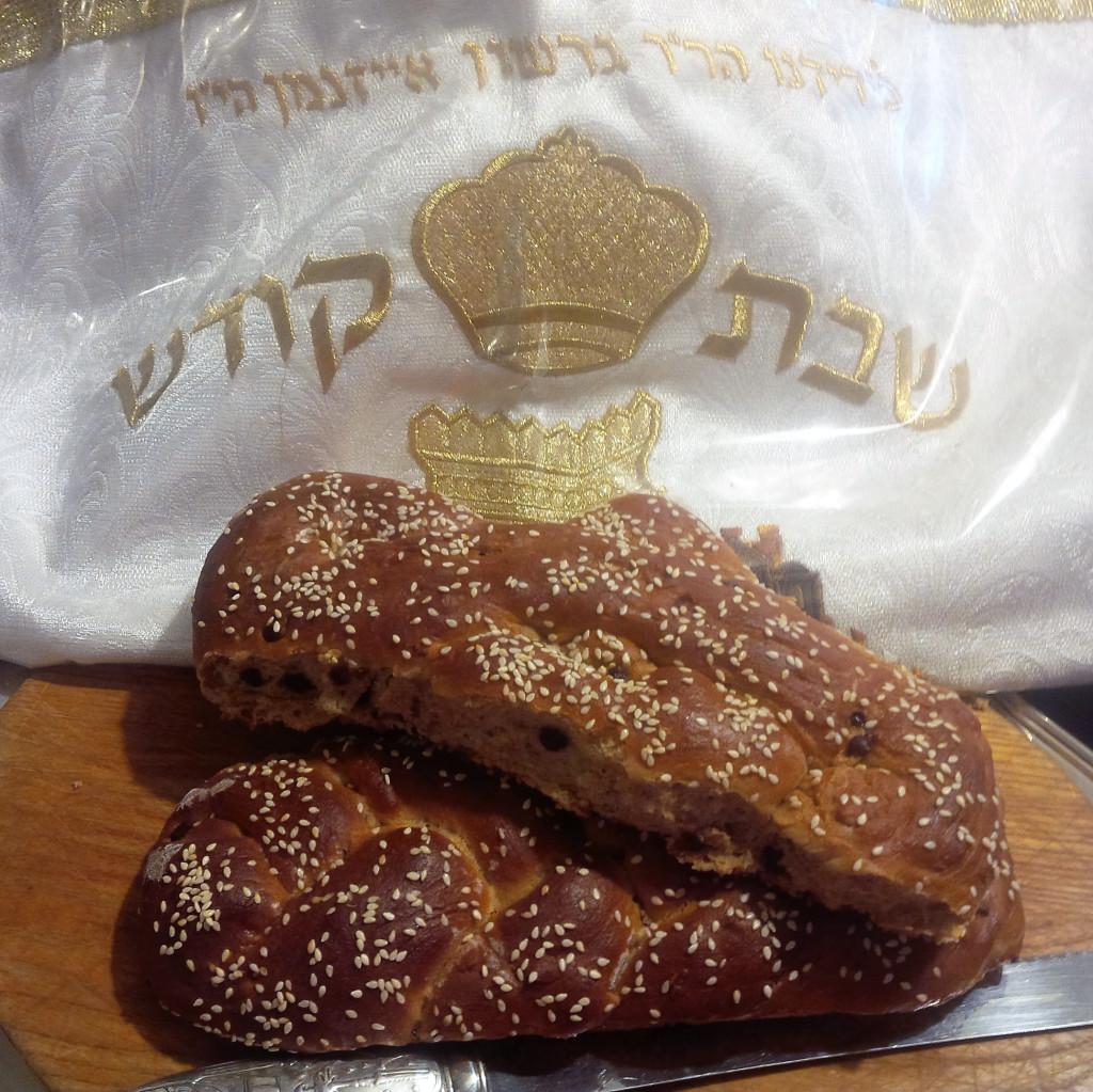 Shlissel Challah – a Key to Wisdom